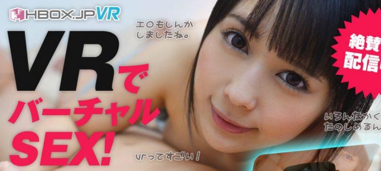 HBOX.jp